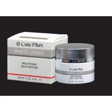 Cute Plus Night Cream