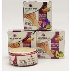 DermaSense Hand And Foot Whitening Cream