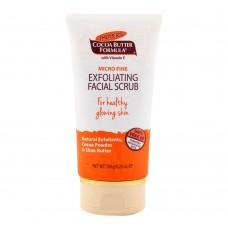 Palmer's Micro Fine Exfoliating Facial Scrub